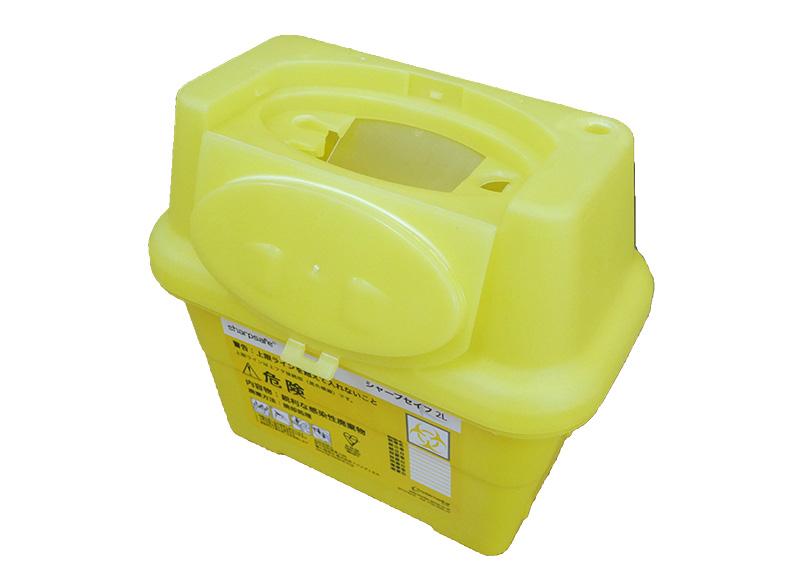 注射針専用ボックス(2L)