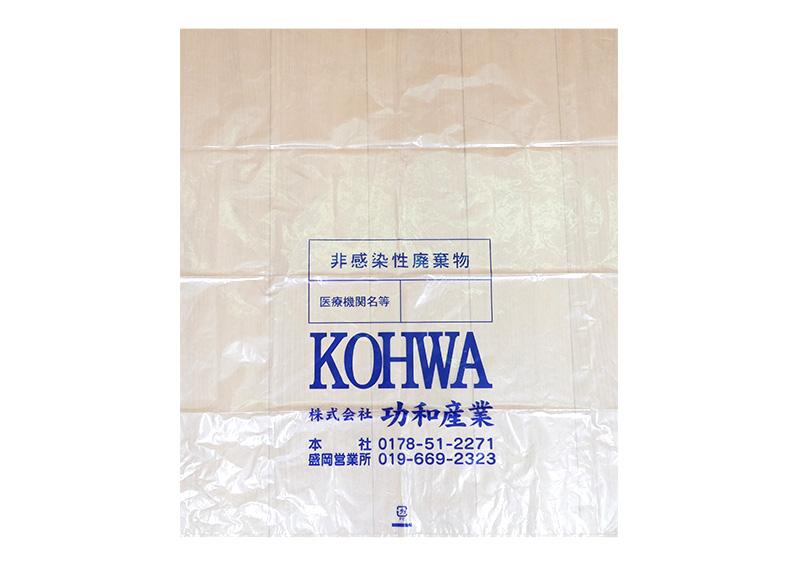 ビニール袋(50L)