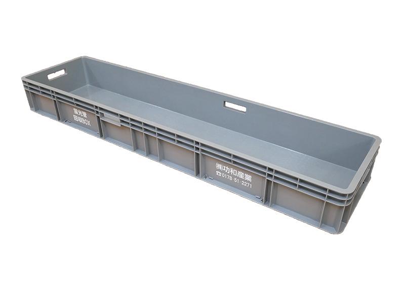 蛍光管回収BOX(2L)