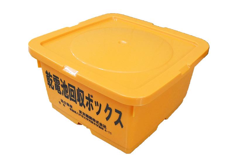 乾電池回収BOX(2L)