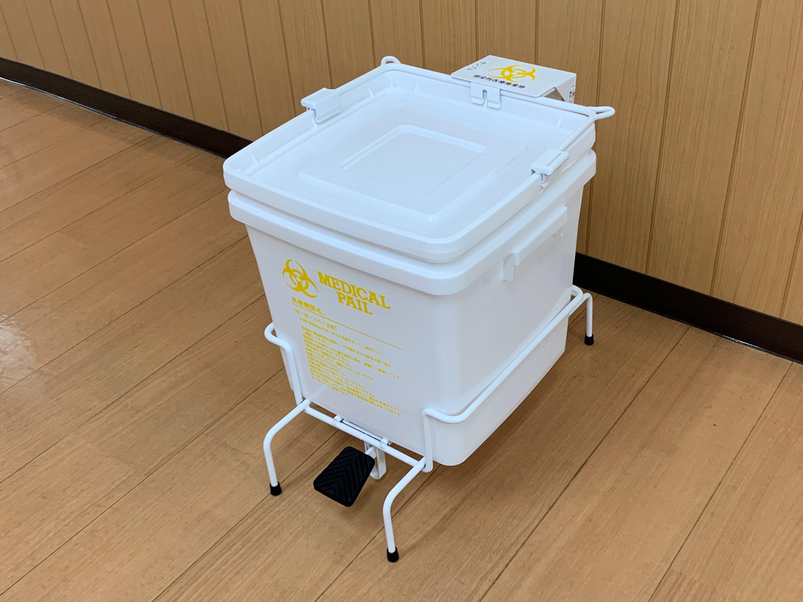 プラスチック容器(20L)専用